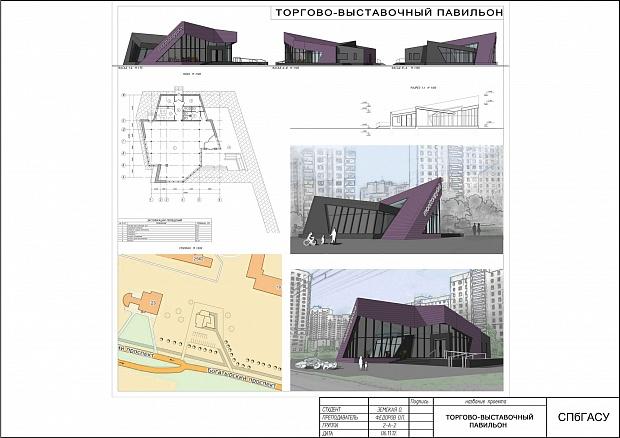 Дизайн проект павильона